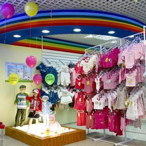 Детские магазины Сусанино