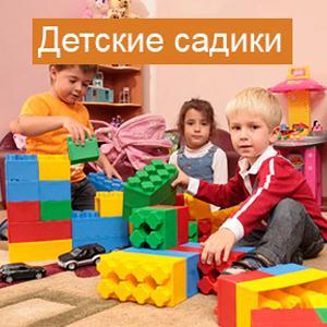 Детские сады Сусанино