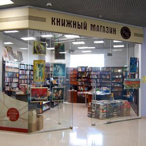 Книжные магазины Сусанино