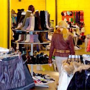 Магазины одежды и обуви Сусанино