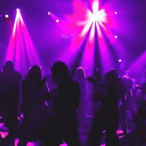 Ночные клубы Сусанино