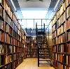 Библиотеки в Сусанино