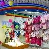 Детские магазины в Сусанино