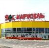 Гипермаркеты в Сусанино