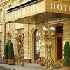Гостиницы в Сусанино