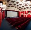 Кинотеатры в Сусанино