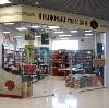 Книжные магазины в Сусанино