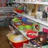 Магазины хозтоваров в Сусанино