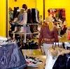 Магазины одежды и обуви в Сусанино