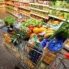 Магазины продуктов в Сусанино