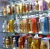 Парфюмерные магазины в Сусанино