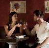 Рестораны, кафе, бары в Сусанино