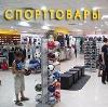 Спортивные магазины в Сусанино
