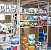 Строительные магазины в Сусанино
