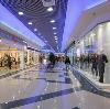 Торговые центры в Сусанино