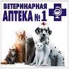 Ветеринарные аптеки в Сусанино
