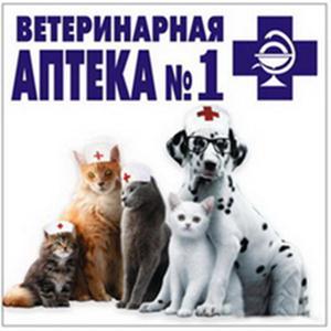 Ветеринарные аптеки Сусанино